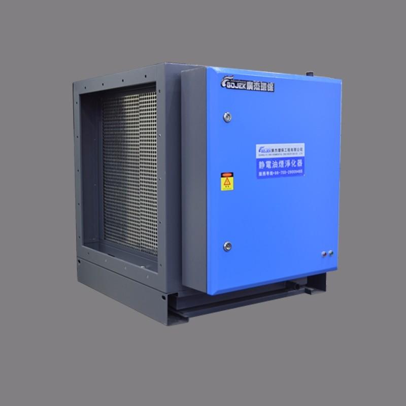 GJESP-60低空直排油烟净化器设备