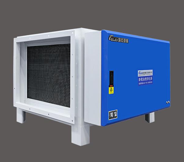 GJESP-80静电油烟净化器