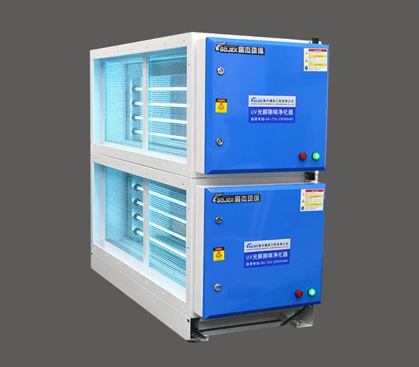 GJUV-320光解油烟净化器