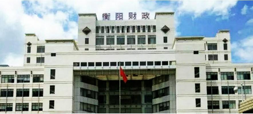 衡阳财政局选择广杰油烟净化器设备