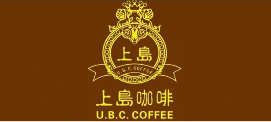上岛咖啡签约广杰油烟净化器设备