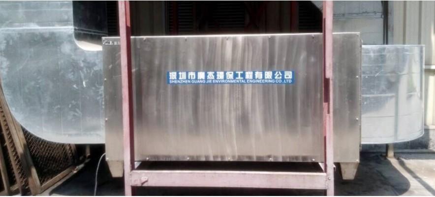 废气处理  异味处理安装案例