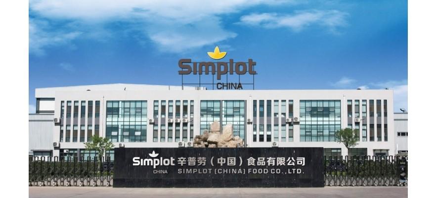 辛普劳(中国)食品加工厂80000风量油烟净化器安装案例