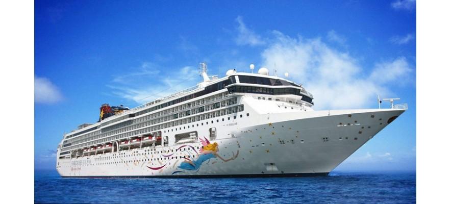 GOJEK:豪华游轮、轮船油烟净化解决方案
